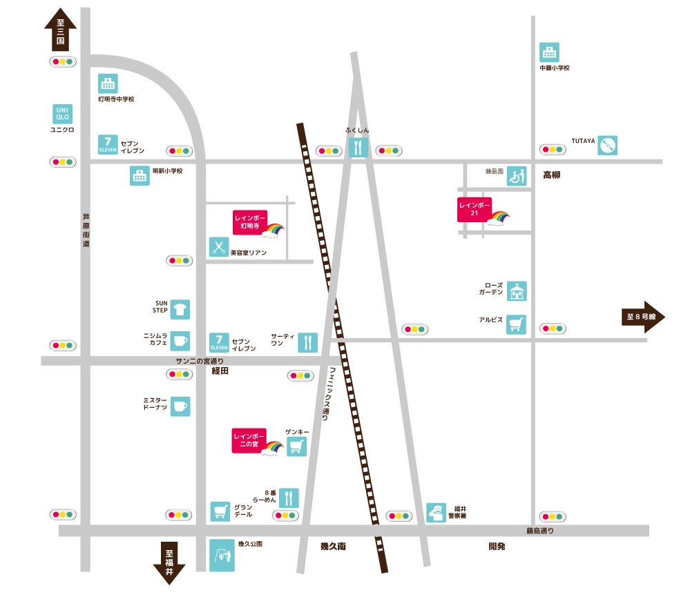 レインボーグループ 地図